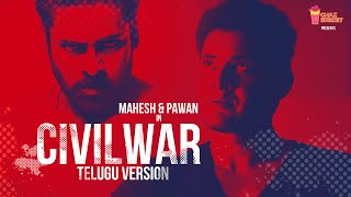 Captain America CIVIL WAR Telugu Version Ft. Mahesh Babu & Pawan Kalyan Edited By Akshay Raj
