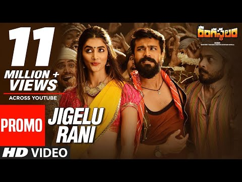 Xxx Mp4 Jigelu Rani Video Song Promo Rangasthalam Video Songs Ram Charan Pooja Hegde 3gp Sex