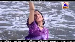 bangla super hit song