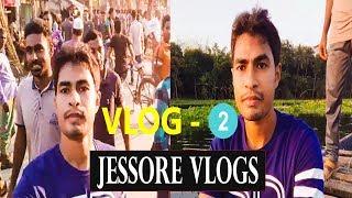 VLOG - 2 : Football world cup 2018 watching in Masilla School | Jessore Vlogs