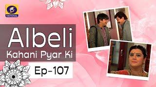 Albeli... Kahani Pyar Ki - Ep #107