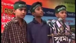 bangla song amir hamja30