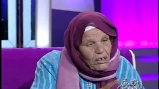 الجدة الزهرة 84 سنة لقصة الناس: اغتصبني أحد أحفادي الذي يبلغ 20 عاما