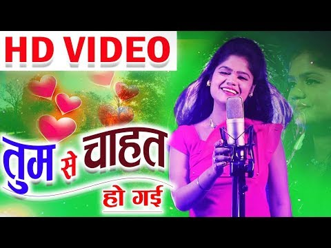Xxx Mp4 सरला गन्धर्व Hindi Love Song Tum Se Chahat Ho Gai Sarla Gandharw New Romantic Video Geet AVM STUDIO 3gp Sex