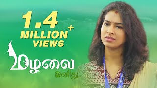 Mazhalai inidhu - New Tamil Short Film 2017