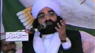 Zulf - Best of Pir Naseer ud din Naseer (R.A) - Golra Sharif