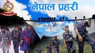 नेपाल प्रहरीको यस्तो भिडियो बाहिरियो| JOURNEY TO THORANG-LA( Police Inspectors Cross the Thorang-la)