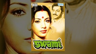 Swami {HD} - Hindi Full Movie - Shabana Azmi | Girish Karnad - Hindi Movie - (With Eng Subtitles)