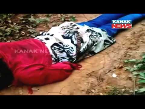 Girl Dumped Into Forest After Rape By Hey Lover In Dhenkanal