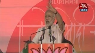 Live: PM Modi's speech in Hingoli, Maharashtra