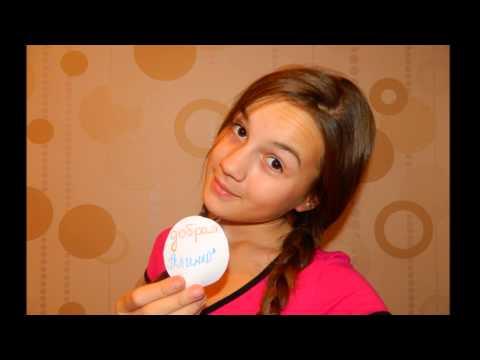 Xxx Mp4 Алине Солоповой We ♥ You 3gp Sex
