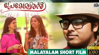 Premeshwaran | Malayalam Romantic Short film 2017 | Febin Francis | Melbin Felix