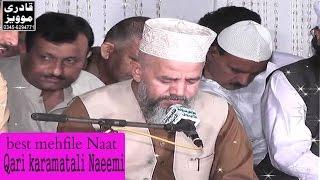 Tilawat Qari Karamat Ali Naeemi...Best Mehfile Naat - Youtube 2016