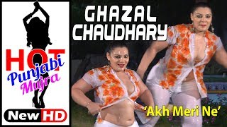 2017 NEW - SEXY, GHAZAL CHAUDHARY - Akh Meri Ne Akh Teri Taon Sabaq mp3