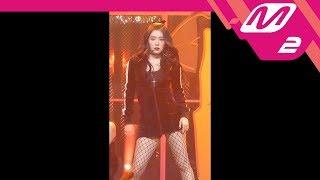 [MPD직캠] 레드벨벳 아이린 직캠 'Bad Boy' (Red Velvet Irene FanCam) | @MCOUNTDOWN_2018.2.1