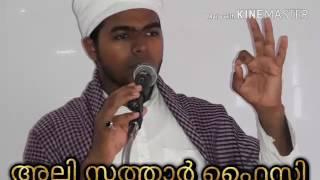 Ali sathar faizy.islamic speech