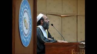 Jadogar ki Saza in Islam  Listen Full Bayan httpwww seerat netAudioMedi