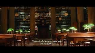 Ένας άλλος κόσμος | Worlds Apart Greek Trailer