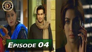 Dil Lagi Episode 04 - ARY Digital - Top Pakistani Dramas