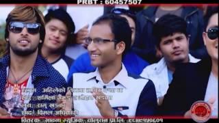 Ahileko Teejma Pira Parya Chha Promo by Sharmila Gurung & Mohan Khadka