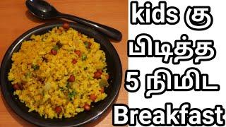 5 நிமிடம் போதும் அவல் உப்மா   அனைவருக்கும் சூப்பரான Breakfast   Aval upma   Indian Recipes