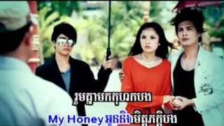 [Sunday VCD Vol 112] Khemerak Sereymon - My Honey Mdach Kohok Bong [HD] Khmer MV 2012