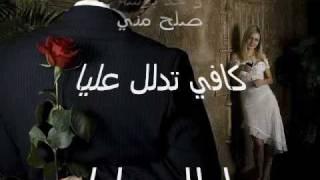 Ha Habibi