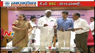 Minister Kadiyam Srihari Released Telangana SSC Results | Breaking News | NTV