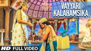 Vayyari Kalahamsika Video Song - Om Namo Venkatesaya | Jagapathi Babu, Anushka Shetty