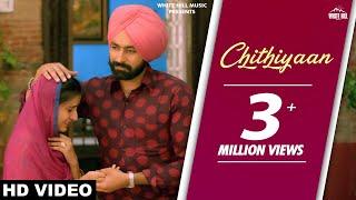 New Punjabi Songs 2017 - Chithiyaan(Full Song) - Tarsem Jassar - Latest Punjabi Songs 2017 - WHM