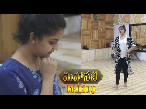 Xxx Mp4 Women In Mahanati Making Of Mahanati Movie Keerthi Suresh Nadigaiyar Thilagam 3gp Sex