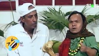 Adhar Ghar Wali Pakistani Classic Stage Drama Full Comedy Show