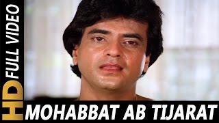 Mohabbat Ab Tijarat Ban Gayi Hai | Anwar | Arpan 1983 Songs| Jeetendra, Reena Roy