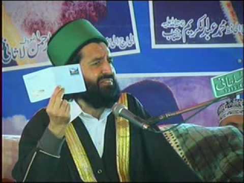 Peer Naqeeb ur Rehman Sahab in Lahore 06 12 2009 Part 5 9 By Zubair Chaudhary