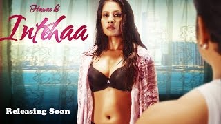 Hawas Ki Inteha | Promo | New Bollywood Movie | Releasing Soon | Full HD Movie