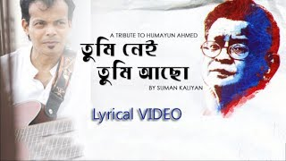 Tumi Nei Tumi Acho By  Suman Kalyan | Lyrical Video | Nobab Amin