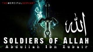 Story of Abdullah Ibn Zubair | Emotional Story ᴴᴰ