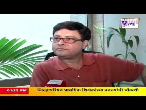 Xxx Mp4 Sachin Pilgaonkar On Sex Chat With Pappu Papa To Be Out In 15 Languages 3gp Sex