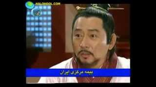 afsaneye jumong 12 part 1