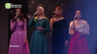 Arab Idol – العروض المباشرة – امير، عمار، يعقوب ونادين – كفاية حروب