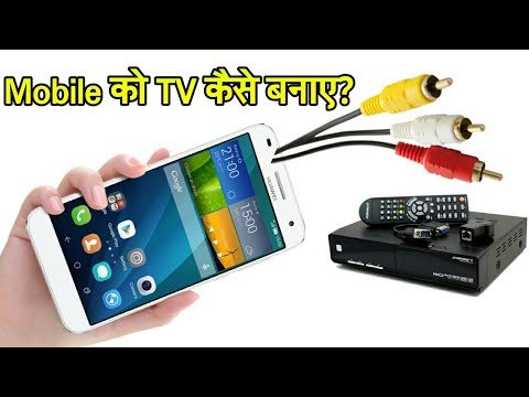 Xxx Mp4 HOW To Connect All Set Top Box To Android Mobile Phone 3gp Sex