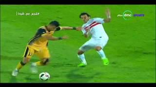 """أراء جمهور السوشيال ميديا فى أداء """"محمد مجدى"""" فى مباراة الداخلية - TimeOut"""