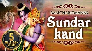 Sunder Kand  सुन्दर काण्ड  Ram Charitmanas  Bhakti Songs
