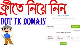 How To Setup Free Domain Tk,Ml,Cf Domain On Blogspot Site A to Z Tuitorial