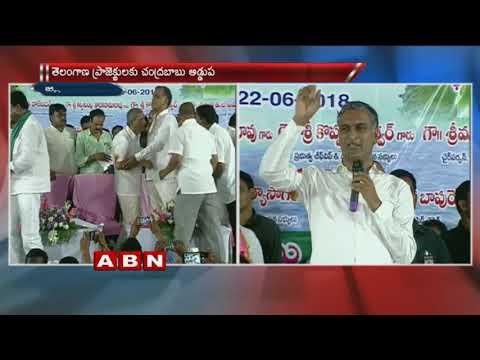 Minister Harish Rao targets CM Chandrababu Naidu over his comments on Kaleshwaram Project