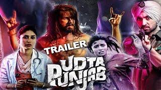 Udta Punjab Official Trailer Out | Shahid Kapoor, Alia Bhatt, Kareena Kapoor