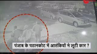 Deshhit: 6-7 Jaish-e-Mohammad terrorists in Punjab, heading towards Delhi
