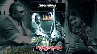 Sankarabharanam Tamil Full Movie