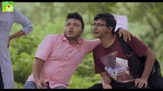 Eid Ul Fitr Bangla Natok 2017   Ragging  র ্যাগিং    Mishu Sabbir   Sporsia