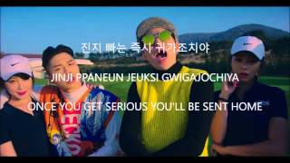 Boys And Girls - Zico ft. Babylon [Han,Rom,Eng] Lyrics